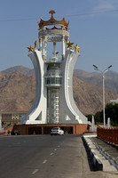 567Khu 25th Anniversary Monument Khujand